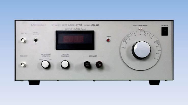 Oscillator Onsoku Web Site English Audio Oscillators Og 449 High Power Speaker Test